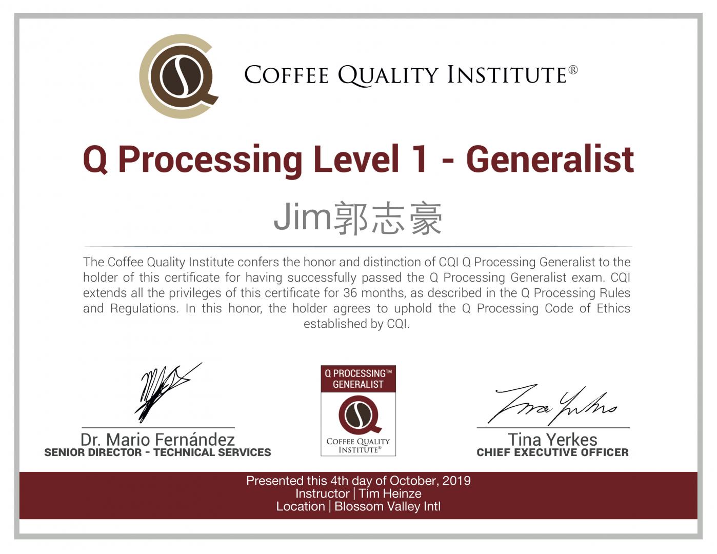 國際咖啡後製加工技術師