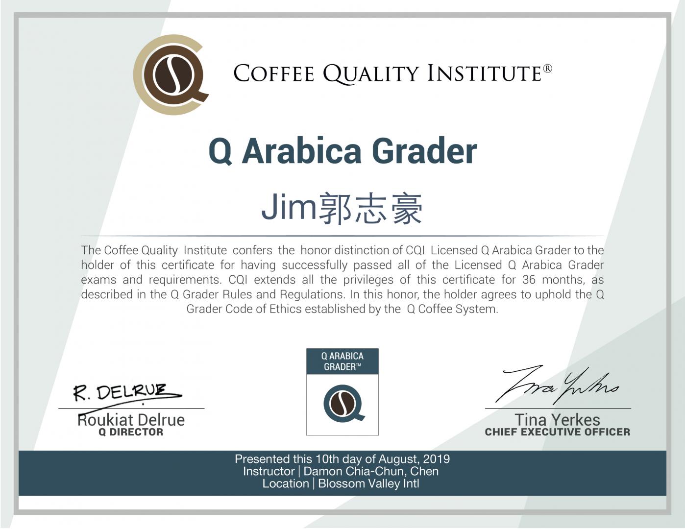 國際咖啡品質鑑定師